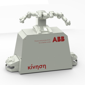 Foto Collaborative Robot AGV