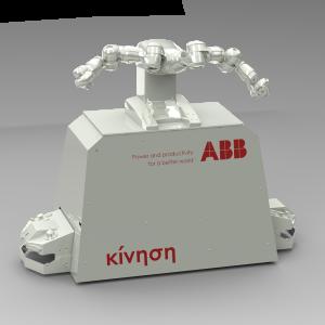 Foto Collaborative Robot AGV
