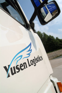 Yusen wins healthcare contract